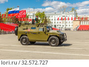 "Купить «Russia, Samara, May 2017: Army special armored car ""Tiger"", on Kuibyshev Square on Victory Day on a spring sunny day.», фото № 32572727, снято 7 мая 2017 г. (c) Акиньшин Владимир / Фотобанк Лори"