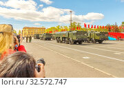Купить «Russia, Samara, May 2017: Iskander family of operational and tactical missile systems on Kuybyshev Square on Victory Day on a spring sunny day.», фото № 32572747, снято 7 мая 2017 г. (c) Акиньшин Владимир / Фотобанк Лори