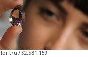 Woman looking at a diamond. Стоковое видео, видеограф Илья Шаматура / Фотобанк Лори