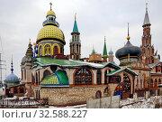 Купить «Храм всех религий (Вселенский храм) в посёлке Старое Аракчино в Татарстане», эксклюзивное фото № 32588227, снято 4 января 2018 г. (c) stargal / Фотобанк Лори