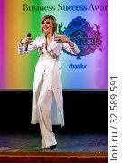 Певица Анжелика Агурбаш. Редакционное фото, фотограф Андрей Дегтярёв / Фотобанк Лори