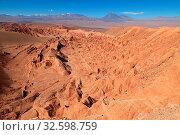 Купить «Das Valle de la Muerte in Chile», фото № 32598759, снято 29 мая 2020 г. (c) easy Fotostock / Фотобанк Лори