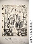 Купить «'The Cannes studio', 1955, Pablo Picasso (1881-1973), Museu Picasso Museum, Barcelona, Catalonia, Spain», фото № 32606807, снято 11 октября 2019 г. (c) age Fotostock / Фотобанк Лори