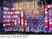Купить «Песня года 2019. Концерт в ВТБ Арене 07.12.2019.», эксклюзивное фото № 32616527, снято 7 декабря 2019 г. (c) Алексей Бок / Фотобанк Лори