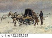 Купить «Carl Gustaf Hellqvist, Sten Svantesson Sture dy, The Death of Sten Sture the Younger on the Ice of Lake Mälaren, Sten Sture dy, s death on Mälaren's ice...», фото № 32635335, снято 16 июля 2019 г. (c) age Fotostock / Фотобанк Лори