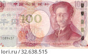 Chinese yuan banknote is replacing by Japanese yen. Стоковое видео, видеограф FotograFF / Фотобанк Лори