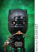 Купить «Голова ретро-футуристического  робота», фото № 32639027, снято 21 апреля 2019 г. (c) Валерий Александрович / Фотобанк Лори