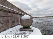Купить «Каменный шар на причале возле Воскресенской набережной Невы. Санкт-Петербург», фото № 32649367, снято 3 декабря 2019 г. (c) Румянцева Наталия / Фотобанк Лори