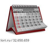 Купить «2020 year. Calendar for January. Isolated 3D illustration», иллюстрация № 32650659 (c) Ильин Сергей / Фотобанк Лори