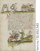 Купить «A Wolf Fighting with a Ram and a Lion with a Scepter before a Group of Animals, A Hunter with Dogs Encountering a Shepherd with his Flock and Dogs as a...», фото № 32652543, снято 17 июня 2019 г. (c) age Fotostock / Фотобанк Лори