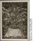 Portrait of Joseph I, 1701, Christoph Elias Heiss, German, 1660-1731, Germany, Mezzotint on ivory laid paper, 340 × 235 mm (plate), 372 × 265 mm (sheet) Редакционное фото, фотограф ARTOKOLORO QUINT LOX LIMITED / age Fotostock / Фотобанк Лори