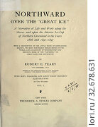 Купить «Northward over the 'great ice' : a narrative of life and work along the shores and upon the interior ice-cap of northern Greenland in the years 1886 and...», фото № 32678631, снято 4 июня 2020 г. (c) age Fotostock / Фотобанк Лори