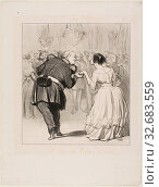 He delights in the ball, plate 10 from Les Banqueteurs, 1849, Honoré Victorin Daumier (French, 1808-1879), printed by Aubert & Cie. (French, active 19th... Редакционное фото, фотограф ARTOKOLORO QUINT LOX LIMITED / age Fotostock / Фотобанк Лори