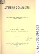 Купить «Socialism and character, a contribution towards a system of applied ethics : Leatham, James», фото № 32684635, снято 14 июля 2020 г. (c) age Fotostock / Фотобанк Лори