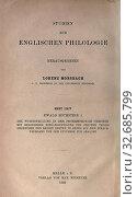 Studien zur englischen Philologie. Редакционное фото, фотограф ARTOKOLORO QUINT LOX LIMITED / age Fotostock / Фотобанк Лори