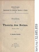 Studien zur Theorie des Reims : Ehrenfeld, Alexander, 1869- Редакционное фото, фотограф ARTOKOLORO QUINT LOX LIMITED / age Fotostock / Фотобанк Лори