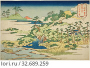 Купить «The Sacred Spring on Fortress Mountain (Jogaku reisen), from the series Eight Views of the Ryukyu Islands (Ryukyu hakkei), c. 1832, Katsushika Hokusai...», фото № 32689259, снято 28 мая 2020 г. (c) age Fotostock / Фотобанк Лори