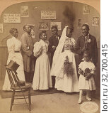 The Coon Wedding March., William H. Rau (American, 1855 - 1920), 1897, Albumen silver print (2019 год). Редакционное фото, фотограф ARTOKOLORO QUINT LOX LIMITED / age Fotostock / Фотобанк Лори