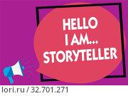 Купить «Text sign showing Hello I Am..Storyteller. Conceptual photo introducing yourself as novels article writer Megaphone loudspeaker loud screaming purple background frame speech bubble», фото № 32701271, снято 20 февраля 2020 г. (c) easy Fotostock / Фотобанк Лори
