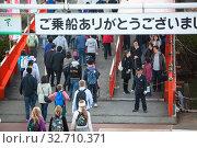 Купить «People come from arrived ferryboat on land. Other passengers wait for a boarding. Ferry to Miyajima (Itsukushimaisland srine) is on JR Miyajima Ferry terminus. Japan», фото № 32710371, снято 13 апреля 2013 г. (c) Кекяляйнен Андрей / Фотобанк Лори