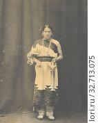 Купить «Wewhe, or We'wha, Zuni Transvestite, John K. Hillers (American, 1843 - 1925), United States, 1879–1894, Platinum print, 31.9 × 22.4 cm (12 9/16 × 8 13/16 in.)», фото № 32713075, снято 17 июня 2019 г. (c) age Fotostock / Фотобанк Лори