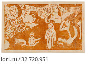 Soyez amoureuses, vous serez heureuses (Love, and You Will Be Happy), from the Suite of Late Wood-Block Prints, 1899, Paul Gauguin, French, 1848-1903,... Редакционное фото, фотограф ARTOKOLORO QUINT LOX LIMITED / age Fotostock / Фотобанк Лори