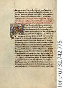 Initial Q: Gillion's Sons in a Mock Joust, Lieven van Lathem (Flemish, about 1430 - 1493), David Aubert (Flemish, active 1453 - 1479), Antwerp, Belgium... (2019 год). Редакционное фото, фотограф ARTOKOLORO QUINT LOX LIMITED / age Fotostock / Фотобанк Лори