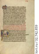 Initial Q: Gillion's Son Gerard Taking Leave of the Sultan, Lieven van Lathem (Flemish, about 1430 - 1493), David Aubert (Flemish, active 1453 - 1479)... (2019 год). Редакционное фото, фотограф ARTOKOLORO QUINT LOX LIMITED / age Fotostock / Фотобанк Лори