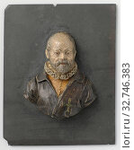 Self-portrait Self-Portrait, Giambologna has portrayed himself with beard and mustache, partly baldheaded, the head is turned slightly to the right. He... Редакционное фото, фотограф ARTOKOLORO QUINT LOX LIMITED / age Fotostock / Фотобанк Лори