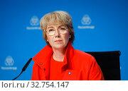Martina Merz, Chairwoman of the Executive Board of ThyssenKrupp AG, Annual Press Conference, Essen, North Rhine-Westphalia, Germany, Europe (2019 год). Редакционное фото, агентство Caro Photoagency / Фотобанк Лори
