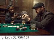 Купить «Poker player puts his wristwatch on the bank», фото № 32756139, снято 8 декабря 2019 г. (c) Tryapitsyn Sergiy / Фотобанк Лори