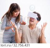 Купить «Disabled man with virtual glasses», фото № 32756431, снято 13 ноября 2017 г. (c) Elnur / Фотобанк Лори