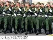 Купить «Военнослужащие 38-й отдельной железнодорожной бригады на генеральной репетиции парада на Красной площади в честь Дня Победы», фото № 32776251, снято 7 мая 2019 г. (c) Free Wind / Фотобанк Лори