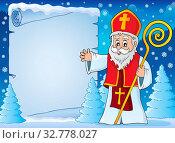 Saint Nicholas topic parchment 5 - picture illustration. Стоковое фото, фотограф Zoonar.com/Klara Viskova / easy Fotostock / Фотобанк Лори