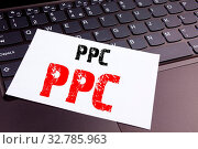 Купить «Writing PPC - Pay per Click text made in the office close-up on laptop computer keyboard. Business concept for Internet SEO Money Workshop on the black background with space», фото № 32785963, снято 13 июля 2020 г. (c) easy Fotostock / Фотобанк Лори