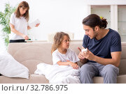 Купить «Father taking care of his ill daughter», фото № 32786975, снято 6 августа 2019 г. (c) Elnur / Фотобанк Лори