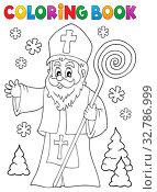 Coloring book Saint Nicholas topic 1 - picture illustration. Стоковое фото, фотограф Zoonar.com/Klara Viskova / easy Fotostock / Фотобанк Лори