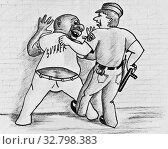 Купить «Allegory of racial discrimination. A police officer arrested a black man. Pencil drawing on paper», иллюстрация № 32798383 (c) Олег Хархан / Фотобанк Лори