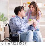 Купить «The young family taking care of each other», фото № 32815591, снято 10 апреля 2017 г. (c) Elnur / Фотобанк Лори