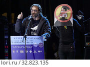 Actor Javier Bardem speaks onstage during a mass climate march to demand urgent action on the climate crisis from world leaders attending the COP25 summit... Редакционное фото, фотограф Manuel Cedron / age Fotostock / Фотобанк Лори