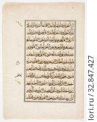 Abu'l-Hasan al-'Usayli al-Hanafi, Egyptian, active Cairo, Qur'an Bi-folio, 1561 or 1562, Ink, colors and gold on paper, Height: 54.5 (21 7/16 in.) Редакционное фото, фотограф ARTOKOLORO QUINT LOX LIMITED / age Fotostock / Фотобанк Лори