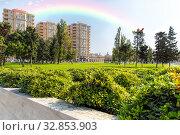 Купить «Extensive park in front of modern high-rise apartment buildings», фото № 32853903, снято 24 сентября 2019 г. (c) Евгений Ткачёв / Фотобанк Лори