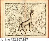 Купить «Pardalus Camel, Map of the constellation Giraffe, Fig. 18, Fig. O, to p. 21, Johannes Hevelius, Johann Ernst von Schmieden: Johannis Hevelii prodromus...», фото № 32867927, снято 27 мая 2020 г. (c) age Fotostock / Фотобанк Лори