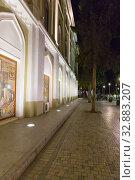 Купить «Живописные ночные улицы Баку. Азербайджан», фото № 32883207, снято 22 сентября 2019 г. (c) Евгений Ткачёв / Фотобанк Лори