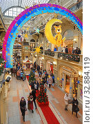 New Year in State Department Store (GUM). Праздничная атмосфера. Москва. Редакционное фото, фотограф Валерия Попова / Фотобанк Лори