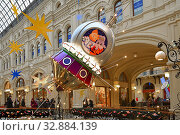 New Year in State Department Store (GUM). Festive spaceship. Moscow. Редакционное фото, фотограф Валерия Попова / Фотобанк Лори