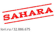 Sahara watermark stamp. Text caption between parallel lines with grunge design style. Rubber seal stamp with dust texture. Glyph red color ink imprint on a white background. Стоковое фото, фотограф ZOONAR GMBH LBRF / easy Fotostock / Фотобанк Лори
