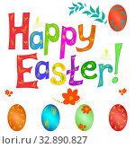 Купить «Spring set happy easter. Children's festive bright sunny fun funny inscription from different multicolored painted letters, flowers, painted Easter eggs with drawings on a white background», иллюстрация № 32890827 (c) Светлана Евграфова / Фотобанк Лори