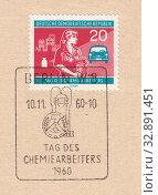 Купить «Рабочая, серия день работников химической отрасли.Специальный почтовый штемпель Берлин. Почтовая марка ГДР 1960 года», иллюстрация № 32891451 (c) александр афанасьев / Фотобанк Лори