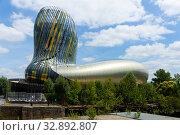Купить «Cite du Vin, Bordeaux», фото № 32892807, снято 18 июля 2019 г. (c) Яков Филимонов / Фотобанк Лори